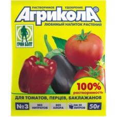 Агрикола-3 50г (100шт) томат,перец,бакл. 04-007 Тех