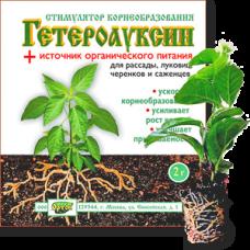 Гетерауксин пак 2г (01-017)(300шт) Орт