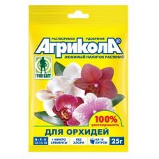 Агрикола д/орхидей 25г (100шт) 04-130 Тех