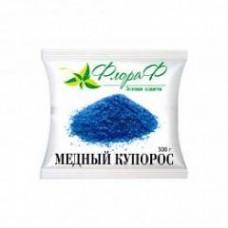 Купорос медный 100г (100шт) Флора-Ф