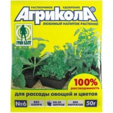 Агрикола-6 50г (100шт) рассада 04-010 Тех