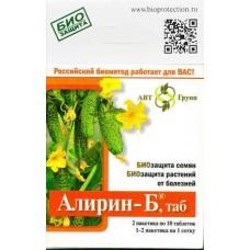 Алирин-Б (20таб.) (100шт) АБТ