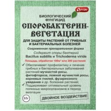Споробактерин-ВЕГЕТАЦИЯ пак 10гр (04-008) (100шт) Орт