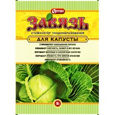 Завязь для капусты 2г (150шт) Орт