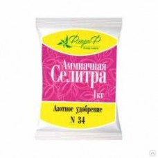 Селитра аммиачная 1кг (20шт) Флора-Ф