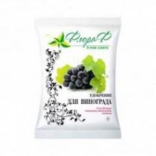 Удобрение для Винограда с микроэлементами 0,9кг (20шт) Флора-Ф