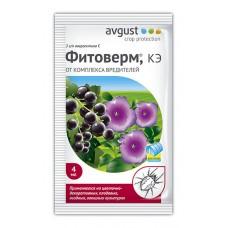 Фитоверм 4мл пакет(200/кор) Авг