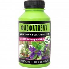 Удобрение Фосфатовит для комнатных растений 220мл 20шт/кор