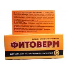 Фитоверм 25мл (30шт)Вх