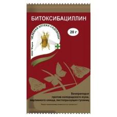 Битоксибациллин 20г (100шт) зас