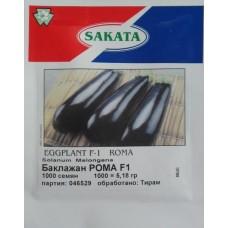 Баклажан Рома F1 (1000шт) сред. SA