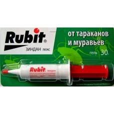 Рубит Зиндан Люкс  гель от тараканов  муравьев 30г (40шт) Летто