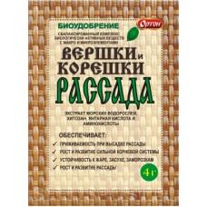 Вершки и Корешки РАССАДА 4гр (100шт) Орт