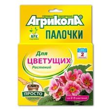 Агрикола-палочки д/цвет.раст. 10 пал (48шт) 04-223 Тех