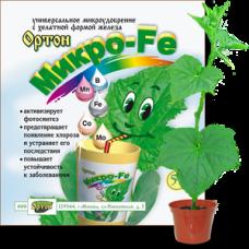 Ортон Микро - Fe 5г (02-017)(300шт) Орт