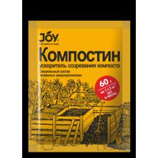 Компостин ускоритель созревания компоста 60гр (20шт/кор) JOY