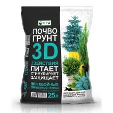 """Грунт Почвогрунт """"3 D"""" для Хвойных деревьев и кустарников 25л (1шт/уп) Г"""