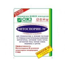 Фитоспорин-М 30г (40шт) БашИнком
