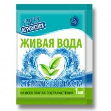 Живая вода 1мл (стимулятор роста) (50шт) Летто