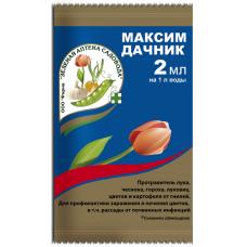 Максим Дачник 2мл 200шт/кор зас
