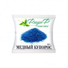 Купорос медный 300г (50шт) Флора-Ф