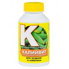 Удобрение Калийвит для огурцов и кабачков  220мл 20шт/кор