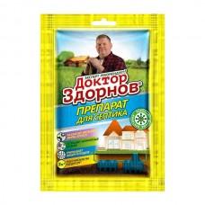 Биоочиститель д/септика 70г Доктор Здорнов (70шт)