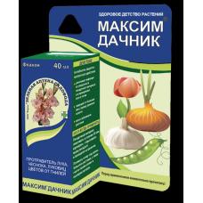 Максим Дачник фл 40мл (48шт) зас