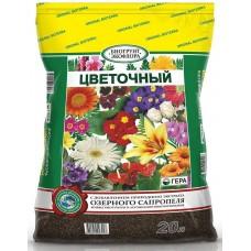 """БиоГрунт """"Цветочный """" 20л (1шт) Г"""