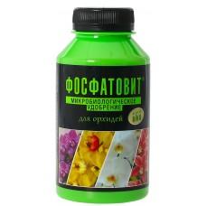 Удобрение Фосфатовит для орхидей 220мл 20шт/кор