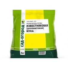 Известняковая (доломитовая)мука (CaCO3+MgCO)-80% 4кг (6шт) Г