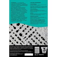 Агроперлит 3л (15шт/кор)
