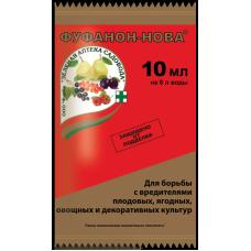 Фуфанон-Нова 10мл (100шт) зас