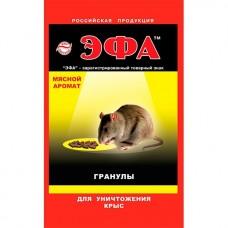 Эфа гранулы  мясн. д/крыс 50г (100шт) (ХИТ) Прок
