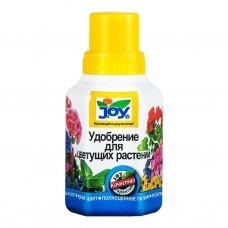 JOY Удобрение Для Цветущих растений  фл 0,25л (24шт/кор)  JOY