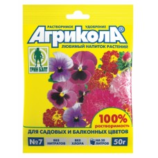 Агрикола-7 50г (100шт) для цветов 04-030 Тех