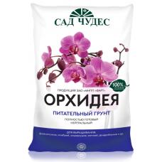 Грунт Орхидея 2,5л (10шт) Фарт СадЧудес