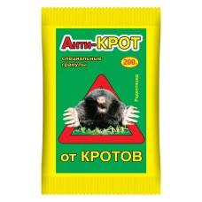 Анти-Крот гранулы 200гр (24шт/кор) Вх