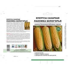 Кукуруза сахарная Лакомка Белогорья 20г (ЭКО-СЕРИЯ) АБЦ