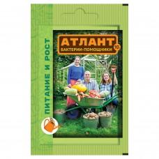 Атлант пак 10гр (200шт) обеспечивает профилактику бактериальных и гриб заболеваний Вх Новинка 2019г!