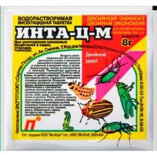 Инта-Ц-М 1таб. 8г (250шт) зас