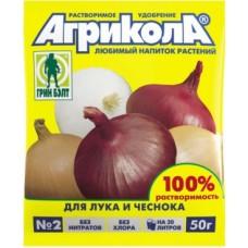 Агрикола-2 50г (100шт) лук,чеснок 04-006 Тех