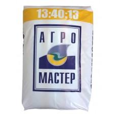 Удобрение АгроМастер (желтый)(13-40-13) 100г з/п АгроМ