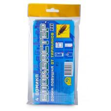 Блокбастер-Домик-ловушка от тараканов (1домик в пр пак) 200шт/кор Вх