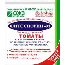 Фитоспорин-М 10г (томат) (100шт) БашИнком