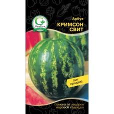 Арбуз Кримсон Свит (Syngenta) 10шт СемКом