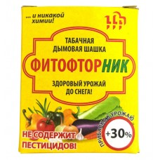 Табачная шашка Гефест-ФИТОФТОРНИК 220гр (30шт)