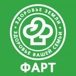 ЗАО МНПП