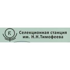 Селекционная станция им. Н.Н.Тимофеева