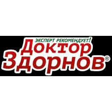 Доктор Здорнов